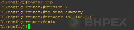 konfiguracja protokołu RIPv2 narouterze R1