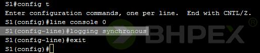 logging synchronous
