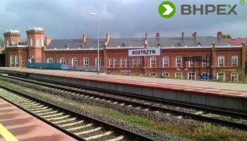 Blog - Dworzec  PKP w Kostrzynie nad Odrą po przeglądzie SSP