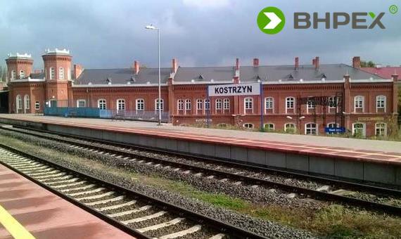 Dworzec  PKP wKostrzynie nadOdrą poprzeglądzie SSP
