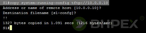 zapis pliku konfiguracji bieżącej przełącznika S1