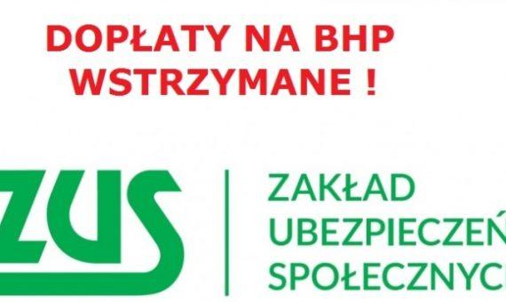 Zakład ubezpieczeń społecznych wstrzymuje program dopłat doBHP